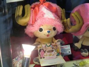 ワンピース TONYTONY.CHOPPER ぬいぐるみ ~Happy Birthday 2011~