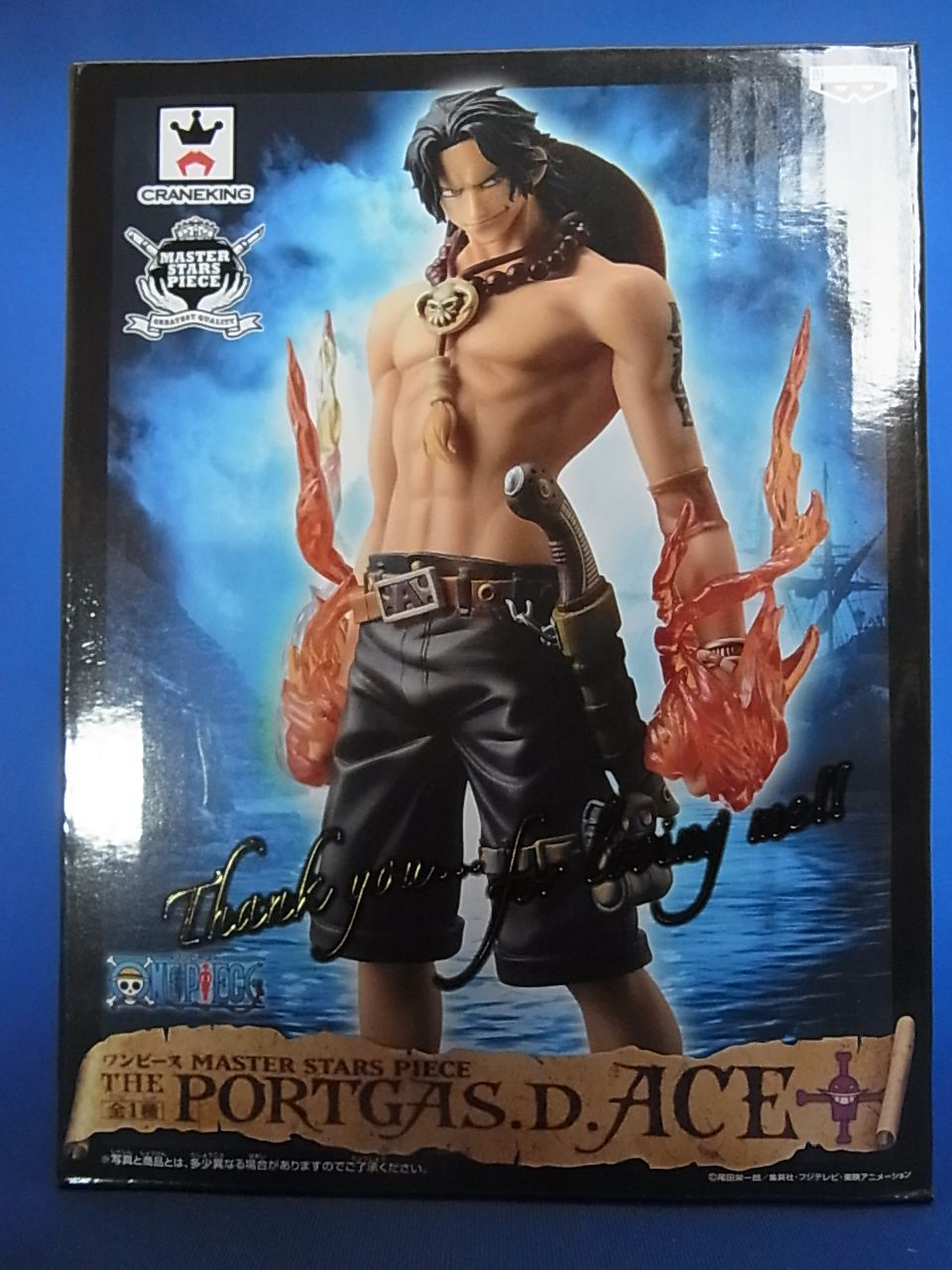 MASTER STARS PIECE THE PORTGAS.D.ACE