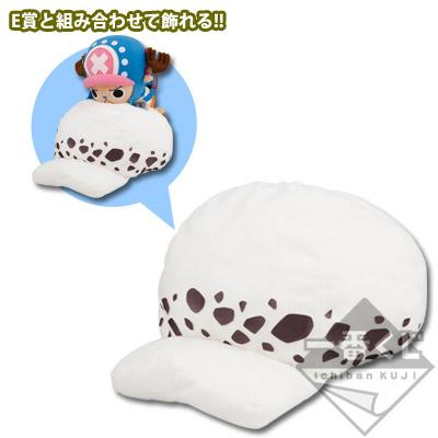 D賞 ロー帽子型ぬいぐるみ