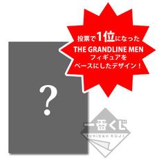 一番くじ ワンピース~アニメ15周年感謝祭~ ダブルチャンスキャンペーン