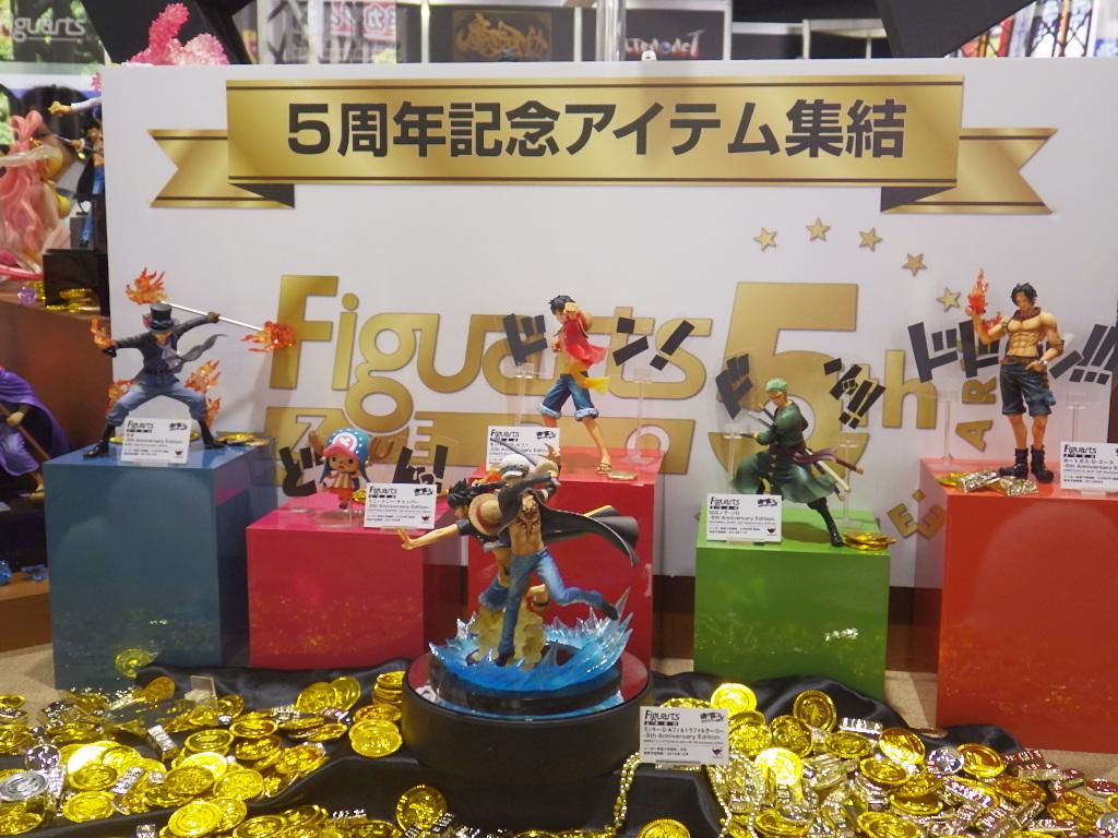 バンダイ フィギュアーツZERO ワンピース -5th Anniversary Edition-