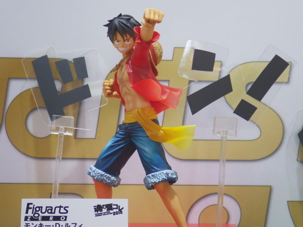フィギュアーツZERO モンキー・D・ルフィ -5th Anniversary Edition-