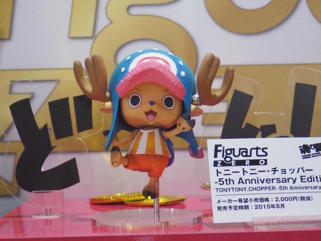 フィギュアーツZERO チョッパー -5th Anniversary Edition-