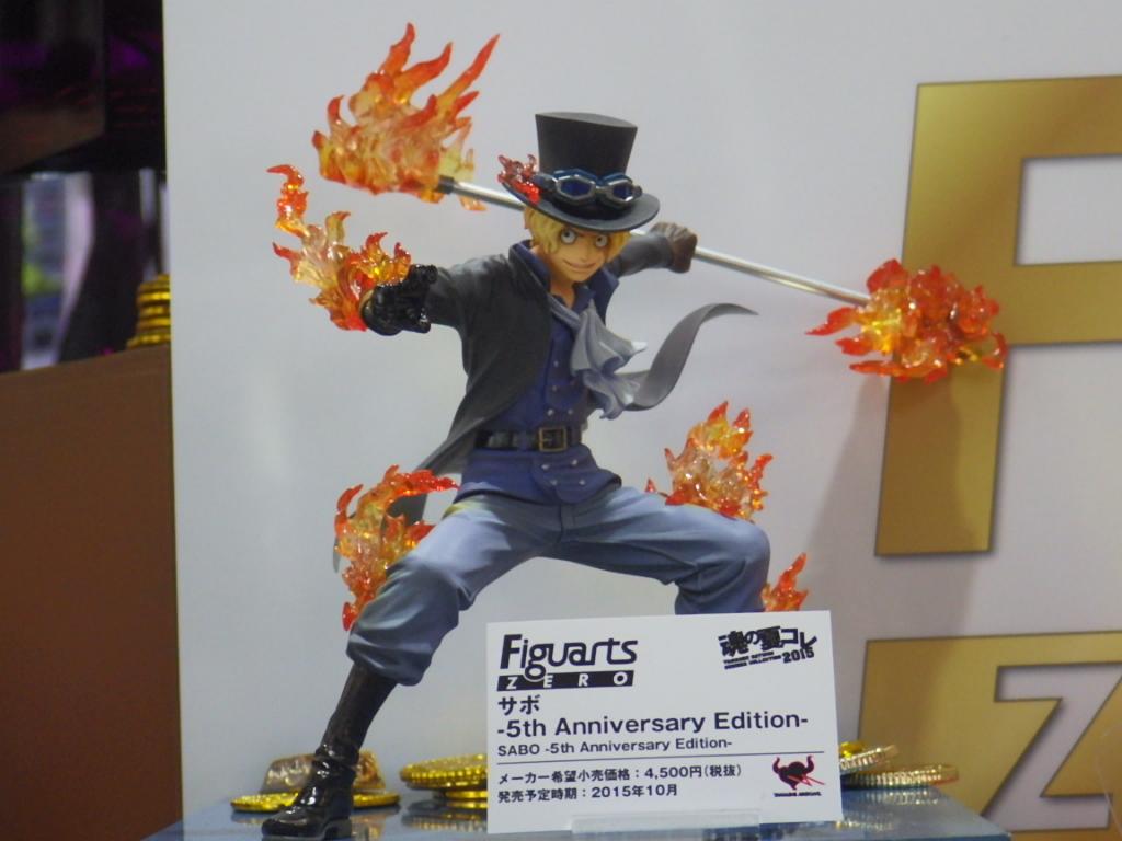 フィギュアーツZERO サボ -5th Anniversary Edition-