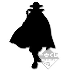 一番くじ 大海賊シャンクス ~The Great Captain~ ダブルチャンスキャンペーン チョッパーぬいぐるみダブルチャンスver.